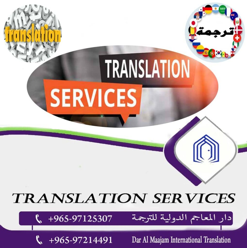 Technical Translation Agency