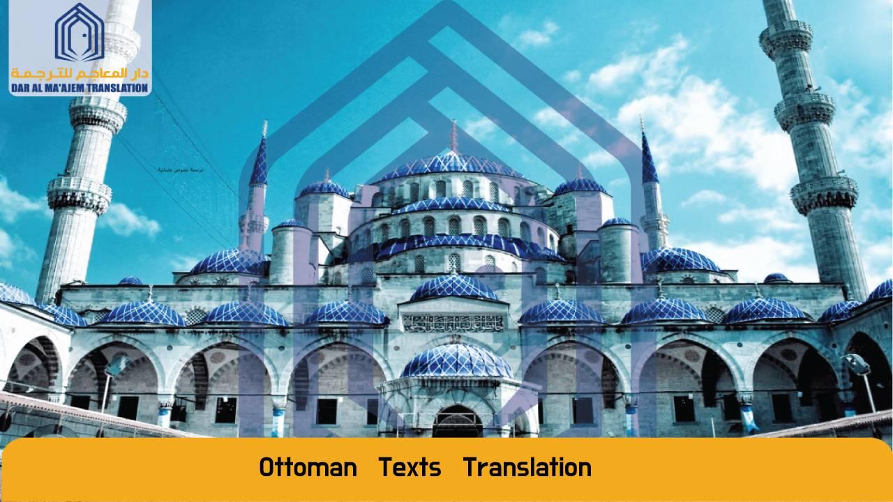 Ottoman Texts Translation