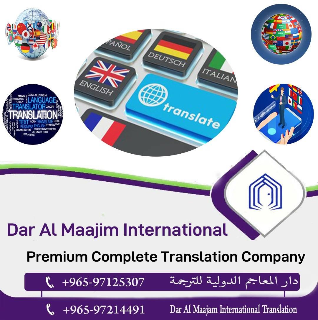Premium Complete Translation Company