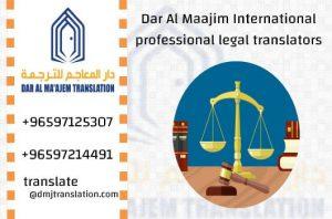 Dar Al Maajim International professional legal translators