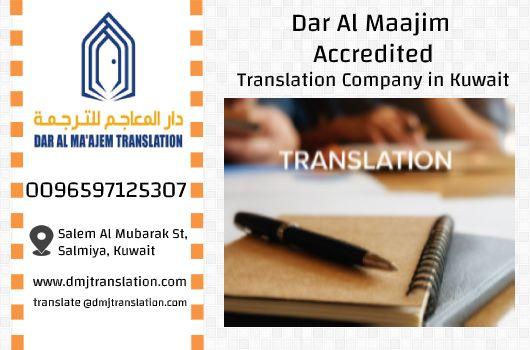 Dar Al Maajim Accredited Translation Company in Kuwait - Dar Al Maajim Certified Translation Services