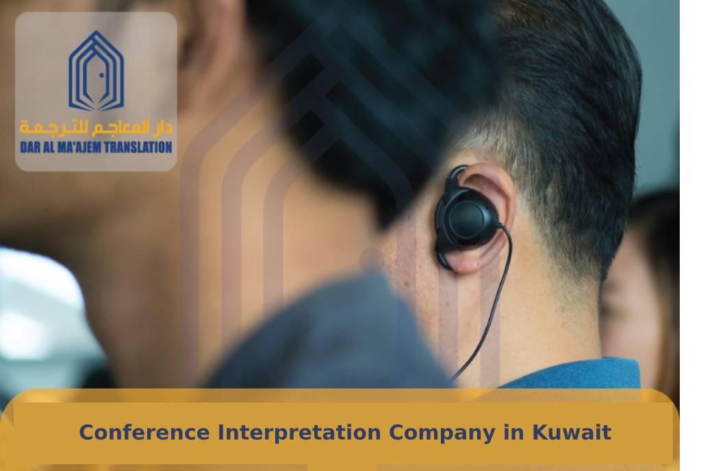 Conference Interpretation Company in Kuwait - Conference Interpretation Company in Kuwait