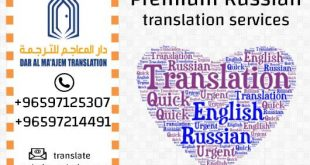 Professional document translation services agency