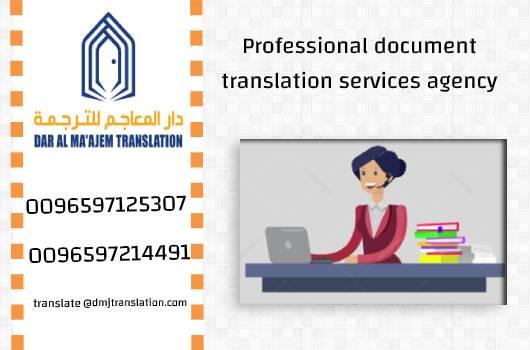 Professional document translation services agency - Professional document translation services agency