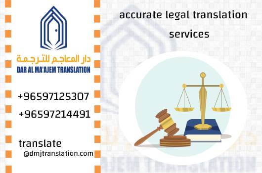 accurate legal translation services - accurate legal translation services