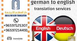 translate german to english