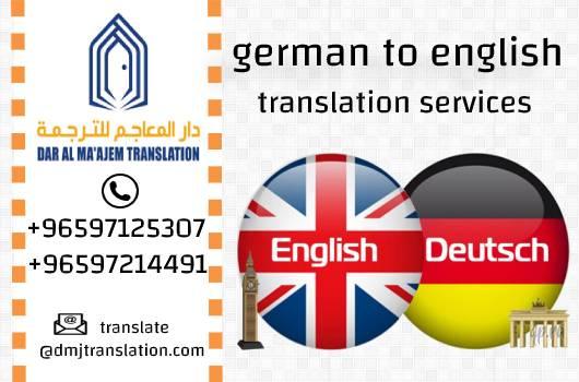 translate german to english - translate german to english