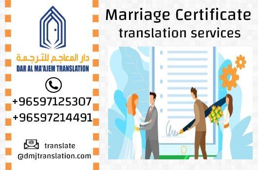 Marriage Certificate Translation dar maajim - Marriage Certificate Translation