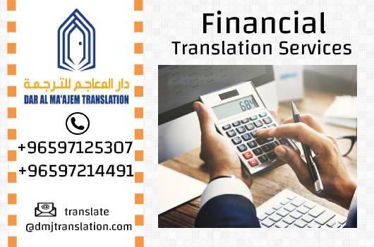 Financial translation dmj 1 - Financial Translation